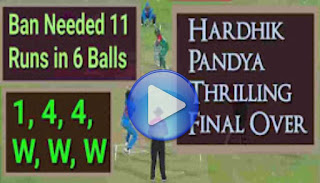 Hardik Pandya Thrilling Final Over