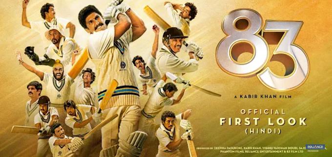 83  New Full movie Download Filmywap Ranveer Singh and Deepika Padukone