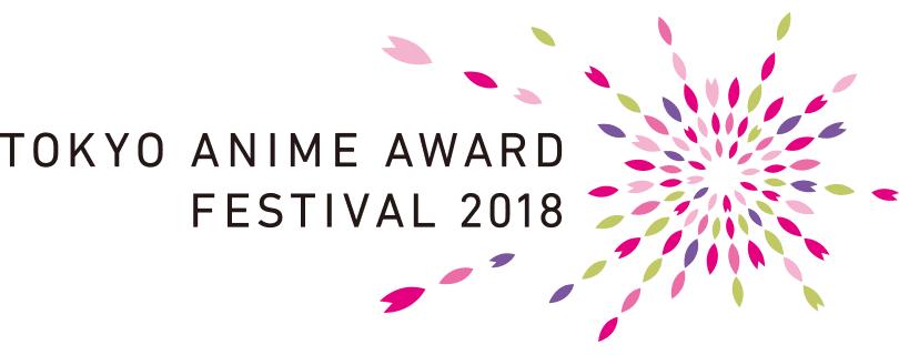YURI ON ICE!!! podría recibir el premio del (TAAF2018) del año por segunda vez