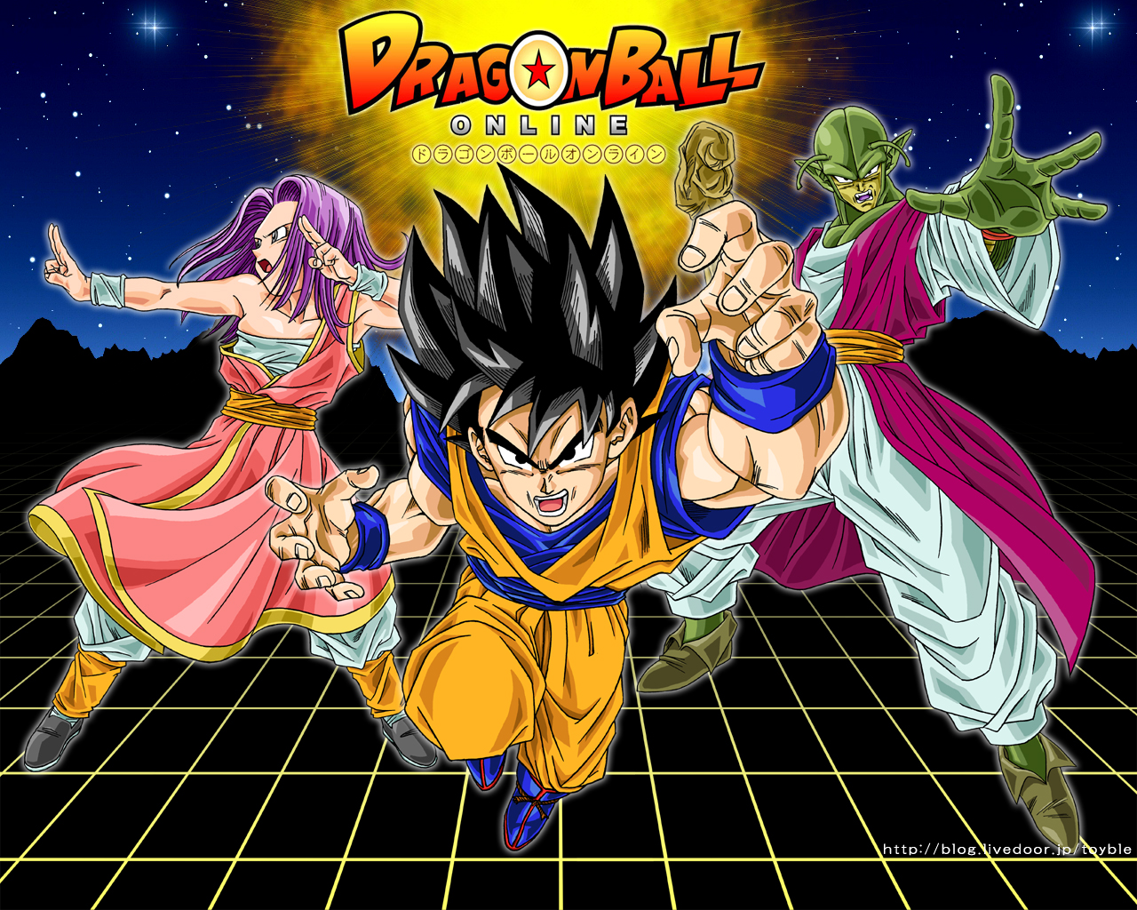 Trololo Blogg Dragon Ball Af Wallpapers Free Download