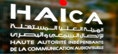 الهايكا تطالب قناة نسمة بالتوقف الفوري عن البث