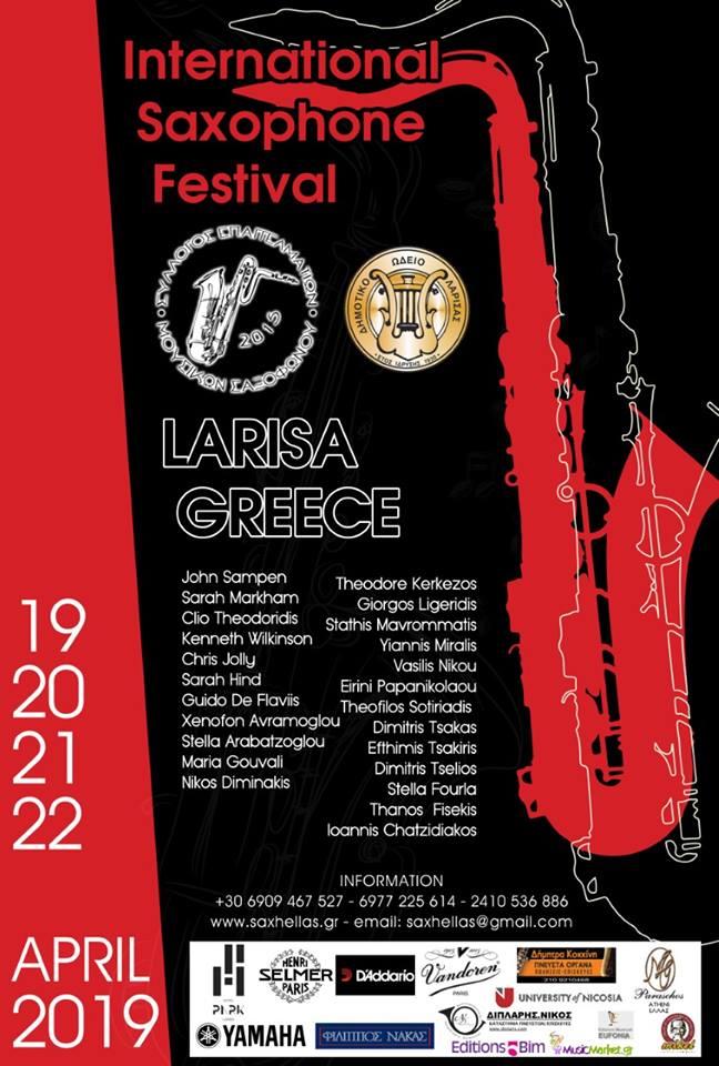 Διεθνές Φεστιβάλ Σαξοφώνου στη Λάρισα