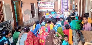 बड़े कदम फाउण्डेशन ने किया स्वास्थ्य जागरूकता कार्यक्रम | #NayaSaberaNetwork