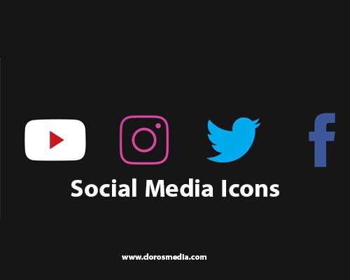 مشاريع افترافكتس مشروع افترافكت لعرض وسائل التواصل الاجتماعي بشكل متميز