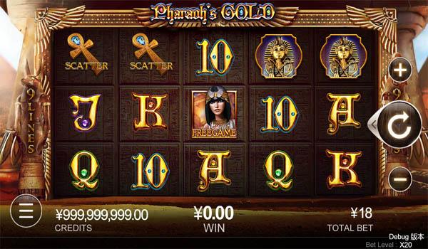 Main Gratis Slot Indonesia - Pharaoh's Gold CQ9 Gaming