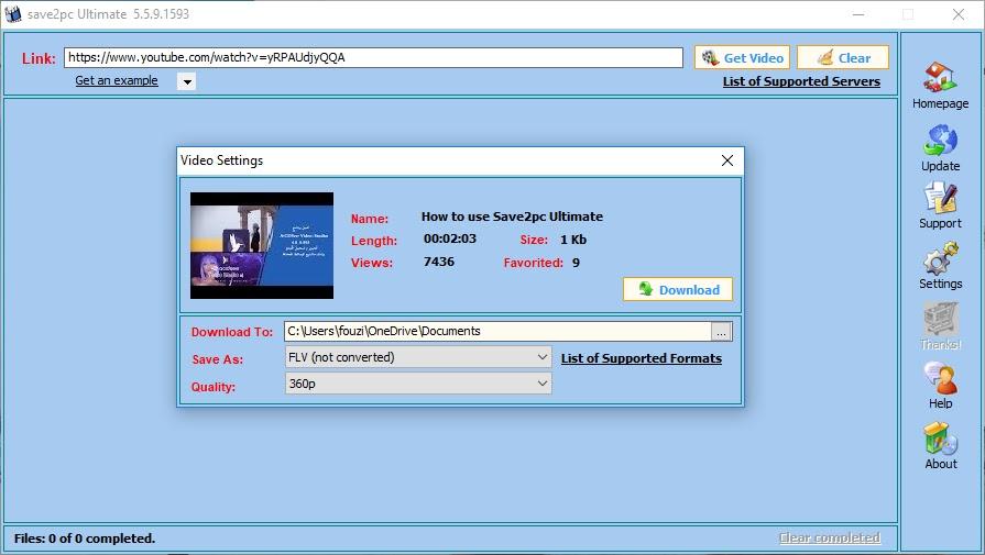 تحميل أفضل برنامج لتحميل الفيديو من اليوتيوب أو قوقل save2pc Ultimate / Pro  5.5.9.1598