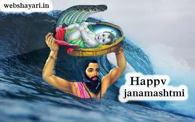 krishna basudev image download bal kisan