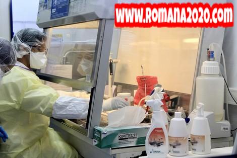 أخبار المغرب يدعم البحث العلمي عن كورونا بمليار سنتيم لمواجهة فيروس كورونا المستجد covid-19 corona virus كوفيد-19