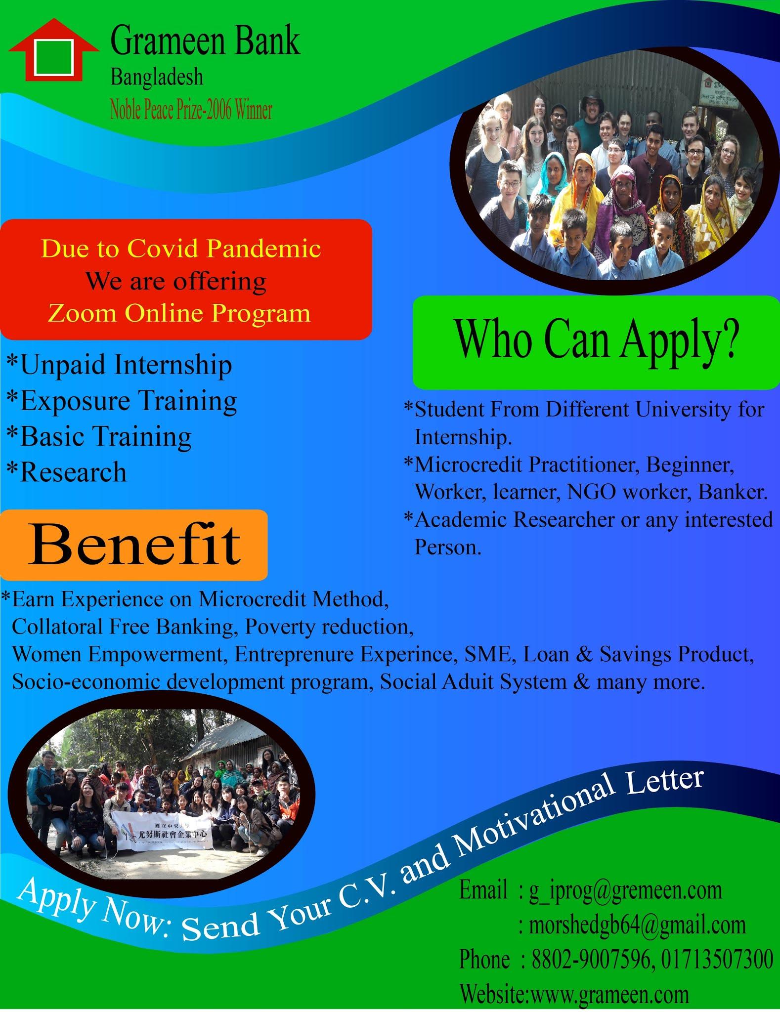 Grameen Bank Job Circular 2021