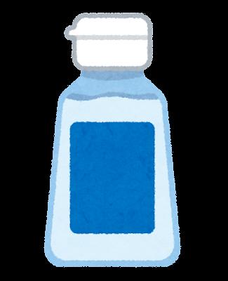 携帯用の除菌ジェルのイラスト