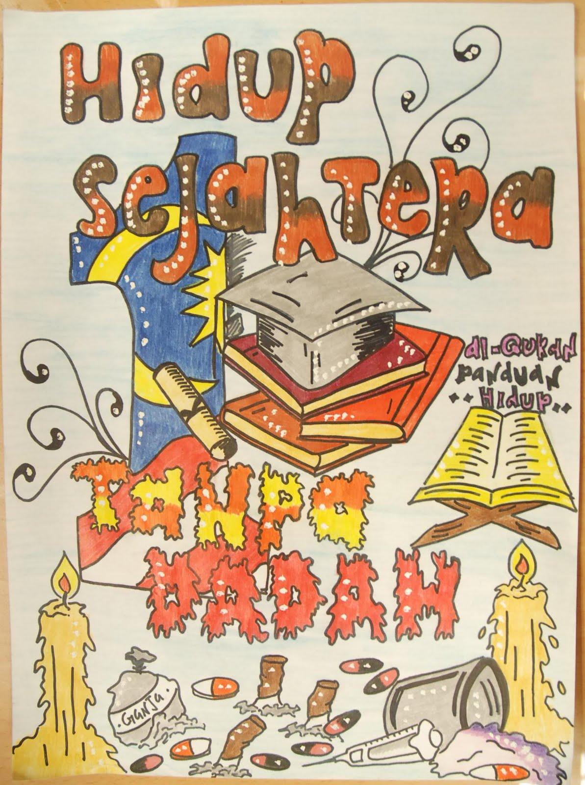 Contoh Gambar Poster Anti Dadah Erectronic
