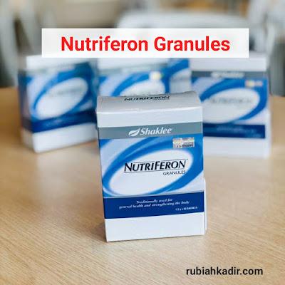 Nutriferon Granules Shaklee