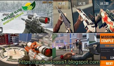تحميل وتنزيل قناص Sniper 3D مهكره مجاناً اخر اصدار للاندرويد.