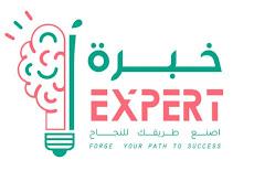 منصة خبرة التعليمية Expert Oman   وظائف شاغرة