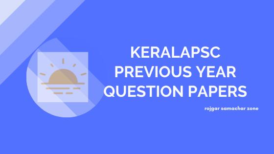 keralapsc previous question paper