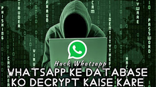 Whatsapp-Ke-Database-ko-Decrypt-Kaise-Kare