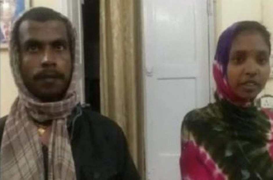 Indian Woman Seeks Divorce From Husband For Not Taking A Bath