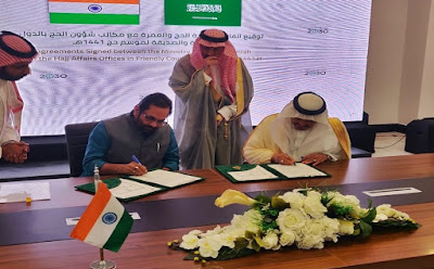 India becomes the 1st country in the world to make Haj 2020 process completely digital