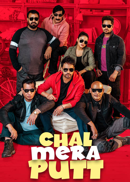 chal mera putt full movie download filmywap