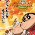 Momoiro Clover Z pondrán el tema principal a la nueva película de Crayon Shin-chan