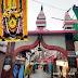 इतिहास में पहली बार बिना दर्शनार्थियों की शुरू हुई नवरात्रि