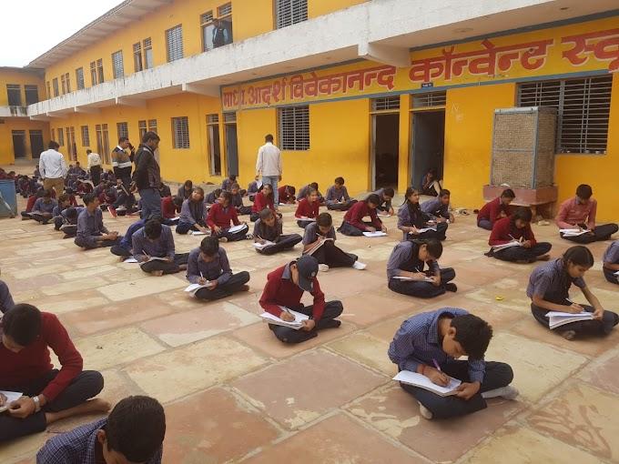 डाक विभाग की ओर से माध्यमिक आदर्श विवेकानंद कॉन्वेन्ट स्कूल  मनियां में हुई ढाई आखर पत्र लेखन प्रतियोगिता का हुआ आयोजन