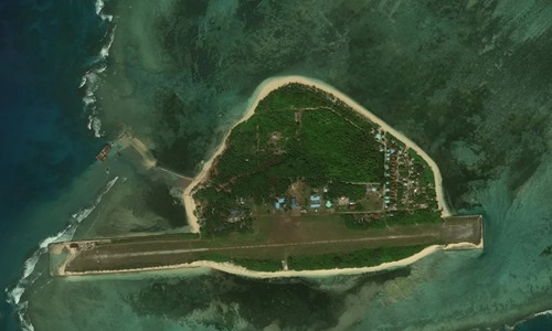 Trung Quốc tiếp tục đưa hơn 100 tàu 'bao vây' khu vực đảo Thị Tứ
