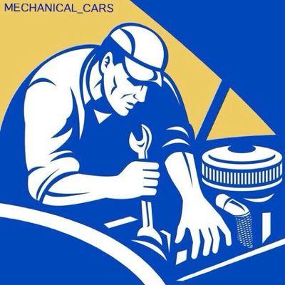 كتاب ميكانك السيارات