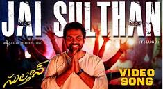 Jai Sulthan tamil song lyrics