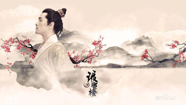 Download Cerita Silat Karya Liang Yusheng