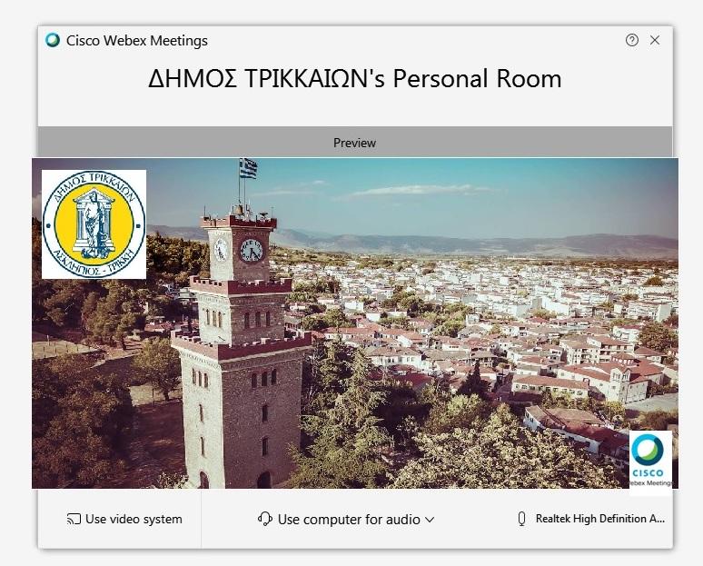 Δήμος Τρικκαίων: H πρώτη συνεδρίαση του Δημοτικού Συμβουλίου με τηλεδιάσκεψη και «ζωντανά»