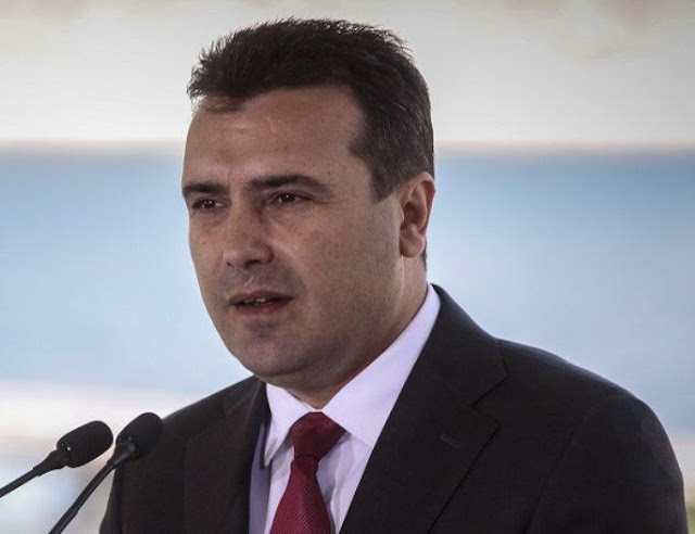 Zoran Zaev: Greece Must Take Over the Balkan Leadership