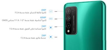 مواصفات و سعر موبايل هونر  Honor 10X lite - هاتف/جوال/تليفون هونر Honor 10X lite  - البطاريه/ الامكانيات/الشاشه/الكاميرات هونر Honor 10X lite - مميزات و العيوب هونر Honor 10X lite - مواصفات هاتف هواوى هونر 10اكس لايت