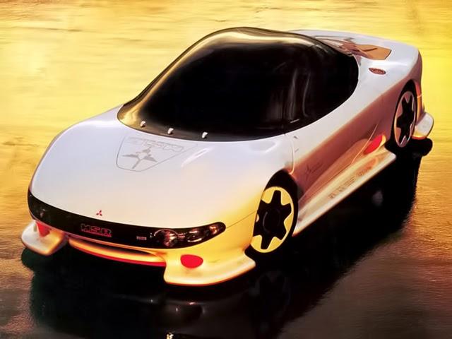 Mitsubishi HSR