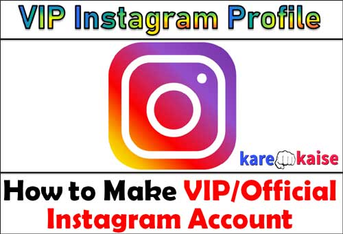 instagram-vip-account-id-profile-kaie-banaye