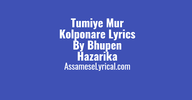 Tumiye Mur Kolponare Lyrics