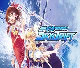 gensou-skydrift