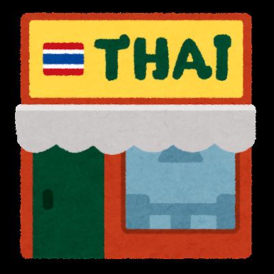 タイ料理レストランのイラスト