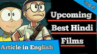 Doraemon's Top 4 upcoming Hindi films which will be released in India (list)