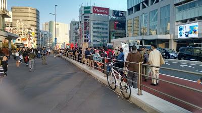 manifestación el Tokyo