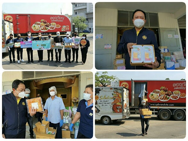 CP Foods supplies foods for Samut Sakhon's field hospitals.