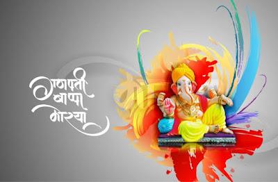 Ganpati Baapa Morya image
