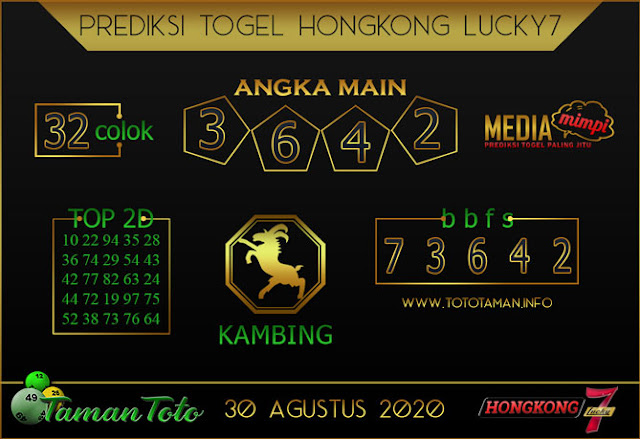 Prediksi Togel HONGKONG LUCKY 7 TAMAN TOTO 30 AGUSTUS 2020