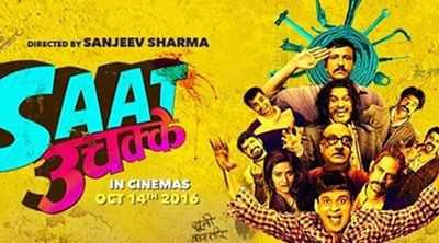 Saat Uchakkey 2016 Hindi 300MB Full Movie Download BluRay