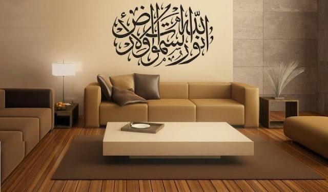 Dekorasi Ramadhan di Ruang Tamu