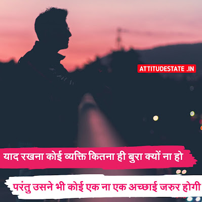 Inspiration meaning in hindi
