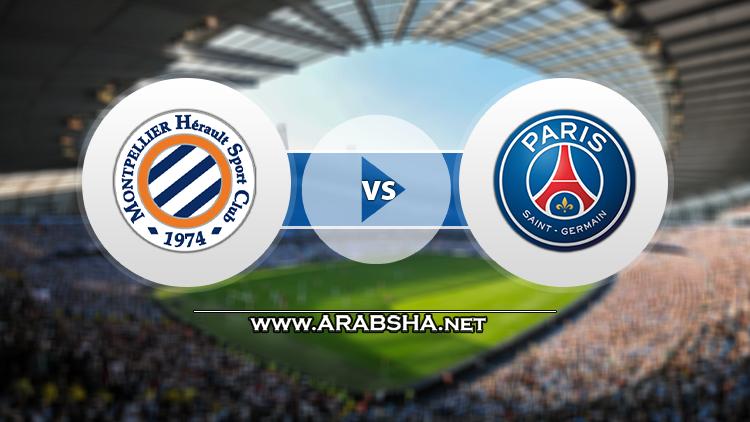 يلا شوت مشاهدة مباراة باريس سان جيرمان ومونبلييه بث مباشر 1-2-2020 الدوري الفرنسي