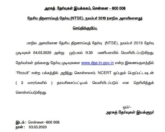 IMG-20200303-WA0006