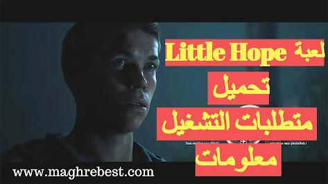 متطلبات التشغيل لعبة  Little Hope  تحميل و معلومات