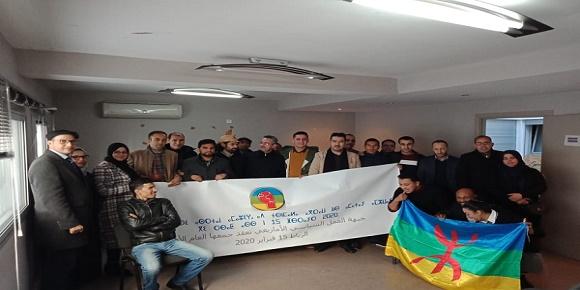جبهة العمل السياسي الأمازيغي
